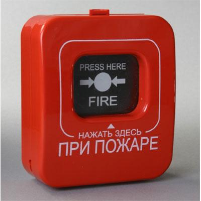 Должностная Инструкция Электромонтера По Обслуживанию Охранно-Пожарной Сигнализации